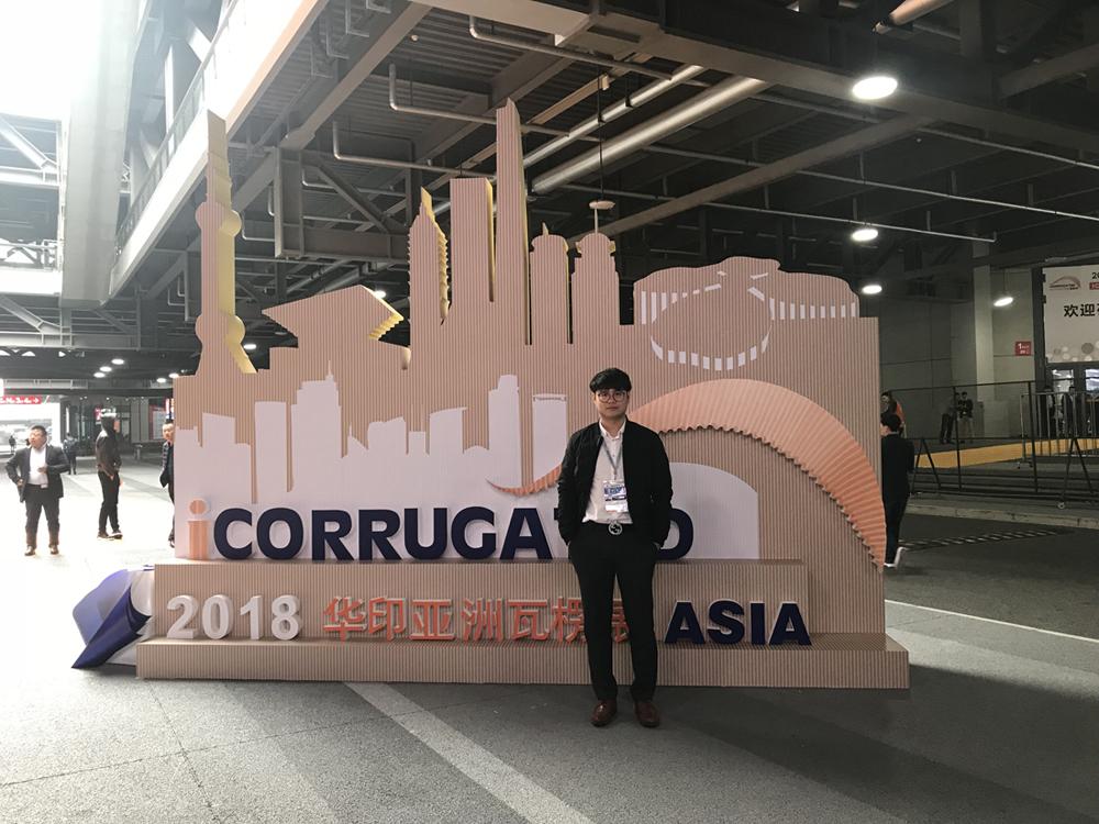 2018华印亚洲瓦楞精品展