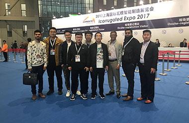 上海国际瓦楞展