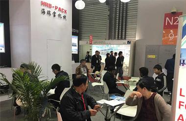 2014年4月  上海新国际博览中心