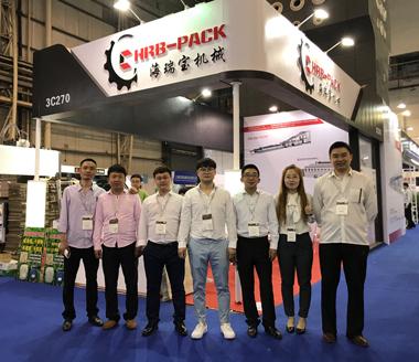 2018年4月10-12号 华南国际瓦楞展会